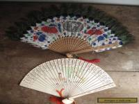 2 - Antique Chinese Hand Painted Hand Fan - Peacock Feathers