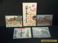 Tokuriki Tomikichiro Japanese Woodblock Print Postcard Set of 4 Diff Unused