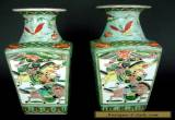 Vintage Antique TALL Chinese Porcelain Vase Pair Famille Verte  for Sale