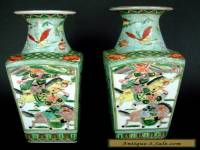 Vintage Antique TALL Chinese Porcelain Vase Pair Famille Verte