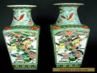 Vintage Antique TALL Chinese Porcelain Vase Pair Famille Verte