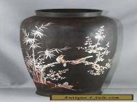 Stunning Hand Painted Hand Tooled Antique Chinese Wooden Vase
