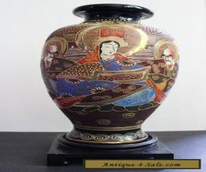 Vintage Satsuma Japanese Vase for Sale
