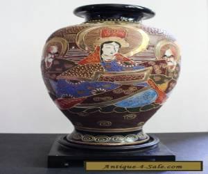 Vintage Satsuma Japanese Vase for Sale