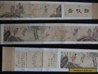 VERY RARE CHINESE HAND PAINTING FARM CATTLE SCROLL YANG JIN MARKED 520CM (L494)