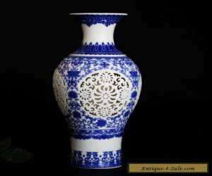 Chinese Blue and white Hollow Hand-Painted Vase w Qianlong Mark for Sale