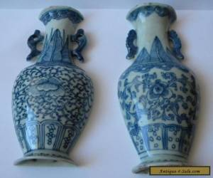 A pair  of Chinese porcelain for Sale