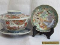 Antique Japanese Meiji Porcelain Rice bowl & Saucer plate