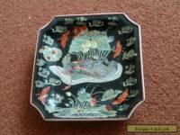 Antique Chinese hand painted plate