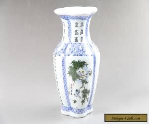 Exquisite Chinese handwork painting bird porcelain vase QIANLONG mark C861 for Sale