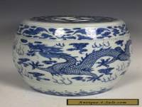 CHINESE PORCELAIN BLUE AND WHITE GARDEN STOOL