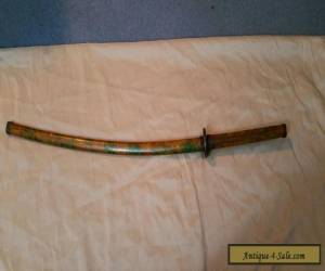 JAPANESE SAMURAI SWORD  for Sale