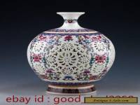 China Handmade Carved Colour Porcelain Vase W Qianlong Mark