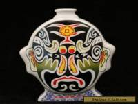 Jingdezhen Famille Rose Porcelain Hand-painted Zhaogongming Mask Vase