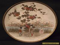 Japanese Satsuma Hand Painted Plate Signed 7.25""