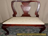 HICKORY CHAIR MAHOGANY DINING SIDE CHAIR Queen Anne Style VINTAGE