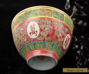 Chinese old jingdezhen hand-painted porcelain bowl nice for Sale