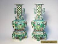 Antique Chinese c1700 Kangxi Famille Verte Biscuit Molded Pair Vases on Stands