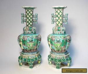 Antique Chinese c1700 Kangxi Famille Verte Biscuit Molded Pair Vases on Stands for Sale