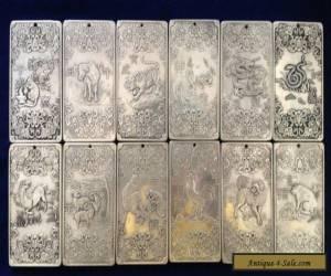 Old Chinese Chinese Twelve 12 Zodiac tibet Silver Bullion thanka amulet  for Sale