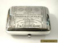 ANTIQUE RUSSIAN SOLID SILVER COIN PURSE / WALLET c. 1900