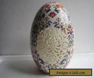 Chinese Rose Colorful porcelain porcelain Egg shape Openwork carving Vase for Sale