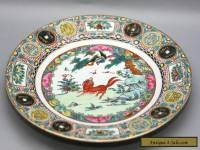 Exquisite Antique Hand Painted Chinese Famille Verte Porcelain Plate Circa 1800s