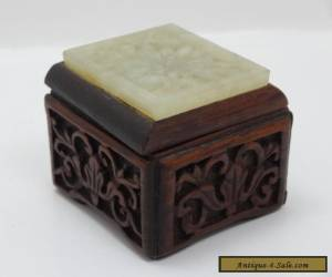 Antique Early 20c Chinese Carved Jade Plaque Ornate Rosewood Stamp Box for Sale
