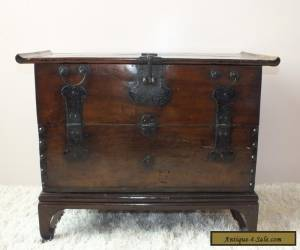 Antique Asian Elm Wood Trunk Table Chest Coffer  for Sale