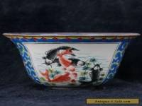 Chinese Cloisonne hand-painted Fishes bowl w Qianlong Mark
