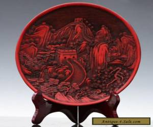 Oriental Vintage Delicate Lacquer Handwork carved Great Wall Plate  for Sale