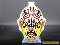 Rare Chinese JINGDEZHEN colour enamels painting Facebook Porcelain vase E734