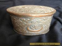 19th Century Lidded Tinned-Copper Islamic Container probably Turkish/Ottoman