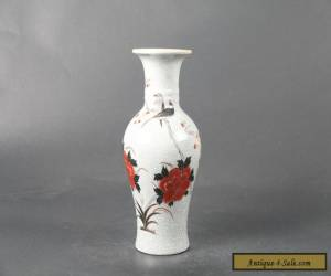 Chinese Pastel Colorful Chinese Painted peony Porcelain Vase Qianlong Mark C1055 for Sale