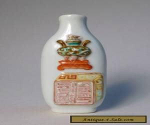Antique Chinese 19th Century Famille Rose Snuff Bottle Buddhist Lions SIGNED for Sale