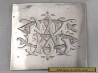 Vintage Silver Belt Buckle - Monogrammed