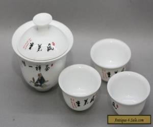 Vintage Chinese Eggshell Porcelain Tea Bowl & Tea Cups Set for Sale