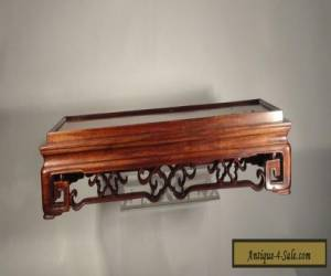 Antique Chinese Large Huanghuali Rosewood Table Stand Plateau Fine Carving for Sale