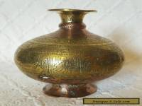 Small Antique Indian Brass With Detailed Engraved Decoration