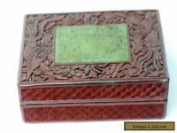 Antique Chinese  Cinnabar Box with Jade Insert