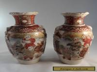 Vintage Antique Pair of Japanese Oriental Chinese Satsuma Handpainted Vases