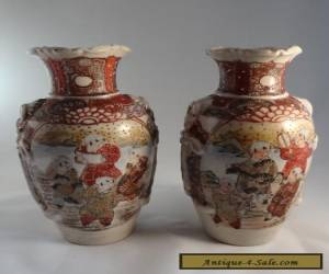 Vintage Antique Pair of Japanese Oriental Chinese Satsuma Handpainted Vases for Sale