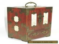 Vintage Chinese Wood Brass Jade Jewelry Chest Box