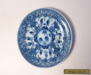 Antique Chinese c1800 Blue & White Figures Scholars Saucer Dish FINE QUALITY for Sale