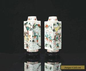 A Pair of Squared Famille-Verte Porcelain Vases, China Qing Dynasty 19th Century for Sale