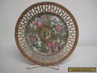 """Chinese Famille Rose Medallion Reticulated Open Lace Porcelain Plate, 7.25"""""""