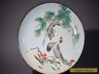 Early 20th C. Chinese Enamel over Bronze Plate