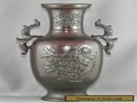 Magnificent Antique Chinese Gilded Solid Bronze Double Dragon Vase Circa 1800s