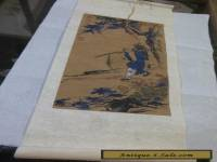VINTAGE  PAPER JAPANESE SCROLL NO. MS1
