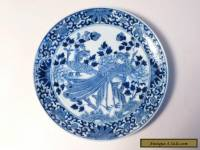 Antique Chinese c1800 Blue & White Phoenix Bird Saucer Dish FINE QUALITY